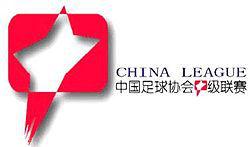 Wettquoten China League One