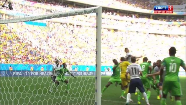 Video: Frankreich – Nigeria (2-0), WM 2014