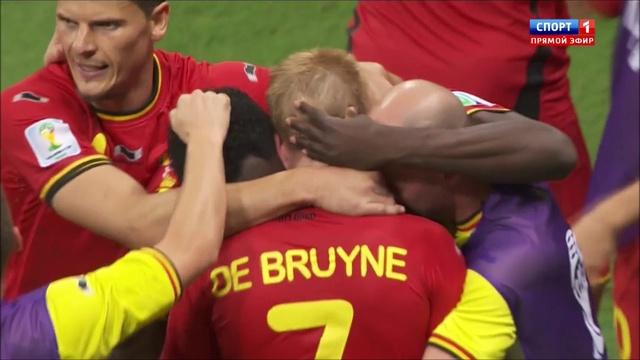 Video: Belgien – USA (2-1), WM 2014