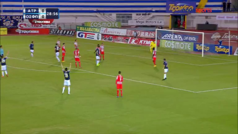Video: Atromitos – Olympiakos (1-0), Super League