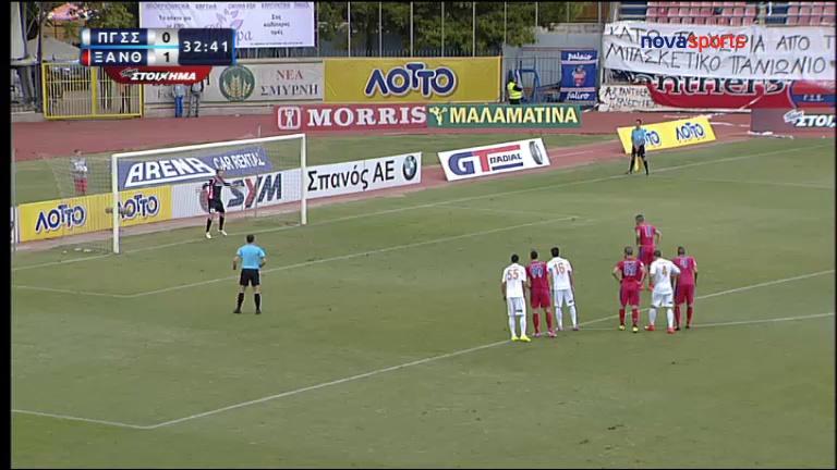 Video: Panionios – Skoda Xanthi (1-1), Super League