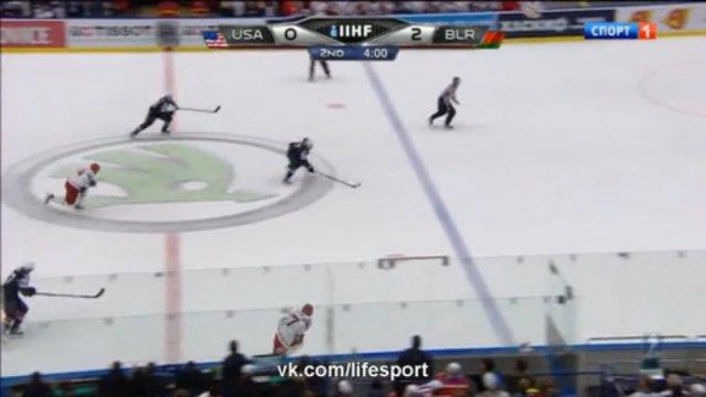 Video: USA – Weißrussland (2-5), Eishockey WM 2015